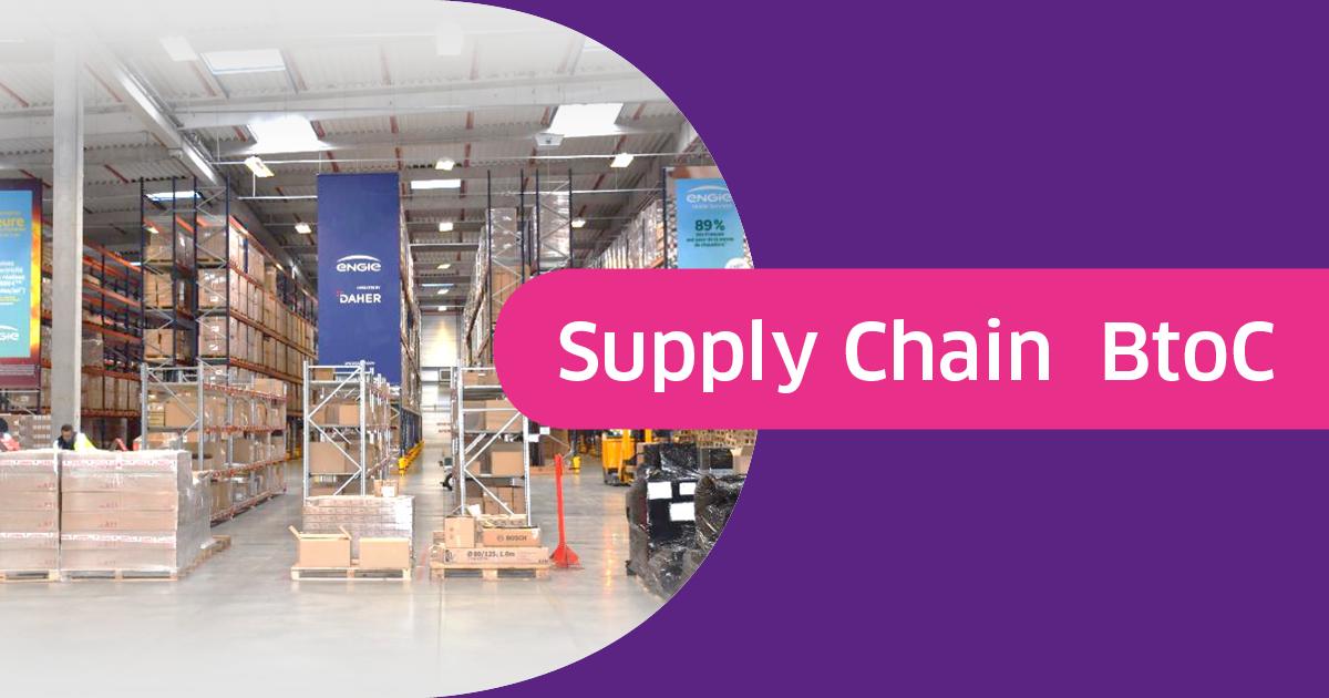 Supply Chain  BtoC