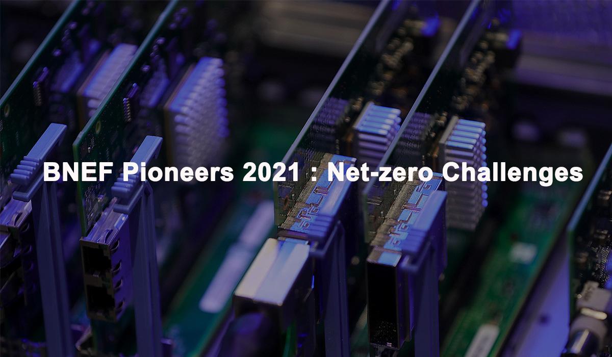 BNEF Pioneers 2021 - net-zero challenges